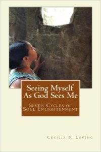 seeing-cover